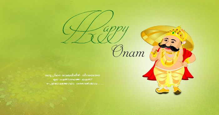 Happy Onam To all My Friends and Family