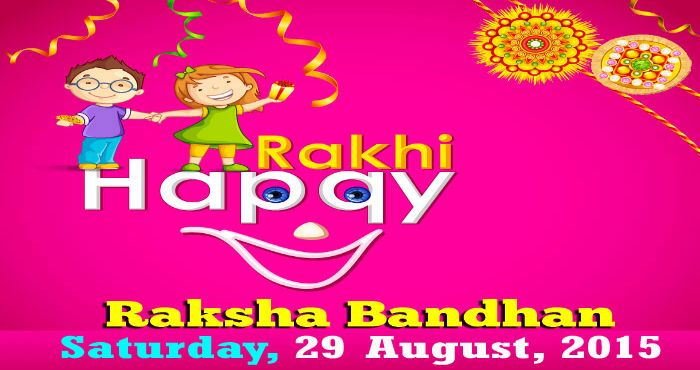 Happy Raksha Bandhan Greeting To All