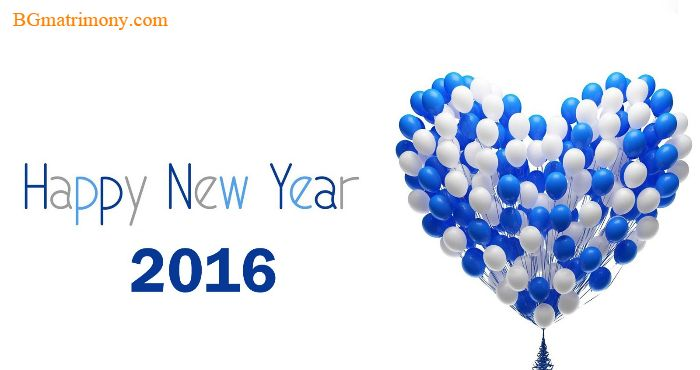 New dreams, New hopes, New joys and New experiences: wishing to my new love a very Happy New Year 2016