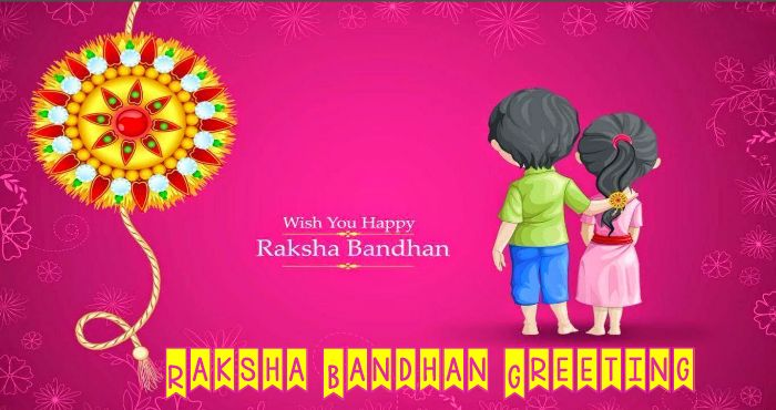 Raksha Bandhan Greeting To All Friends