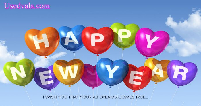 Wishing you a Wonderful Happy New Year with the hope that you will have many blessings in the year to come.